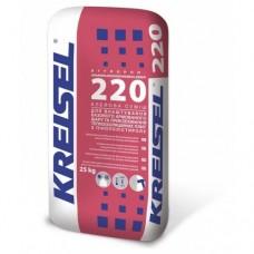 Клей для приклеивания и армирования ППС плит Крайзель (Kreisel) 220, 25 кг
