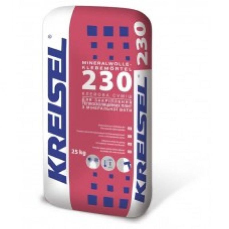 Клей для приклеивания минеральной ваты Крайзель (Kreisel) 230, 25 кг