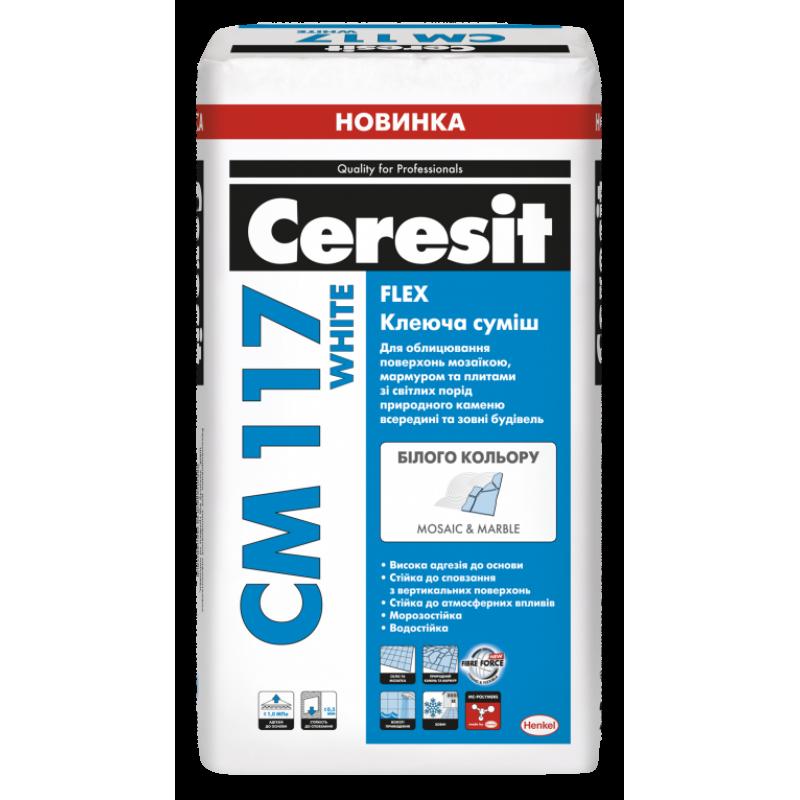 Ceresit CM-117 WHITE Клей для мозаики и мрамора (Церезит СМ-117 белый),25 кг