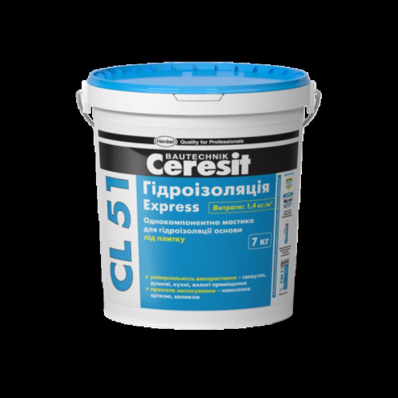 CERESIT CL-51/7кг Однокомпонентна гідроізоляційна мастика