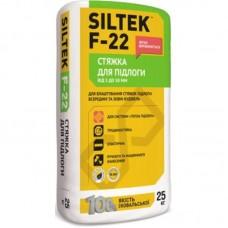 SILTEK F-22 / 25 кг Легковыравнивающаяся стяжка толщиной 5 - 50 мм