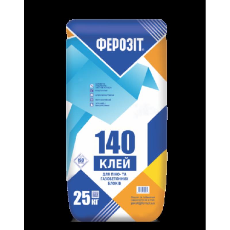 Клей для газоблока Ферозит 140 (25кг)