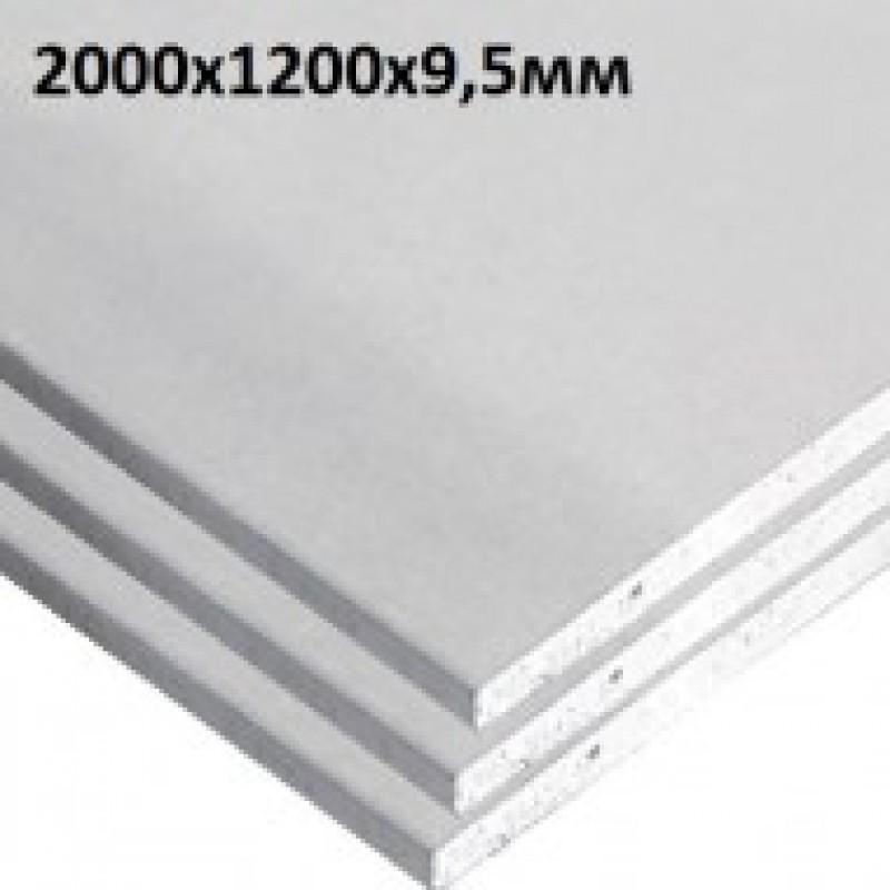 Гипсокартон потолочний кнауф (KNAUF) ГКП 9,5Х1200Х2000 мм