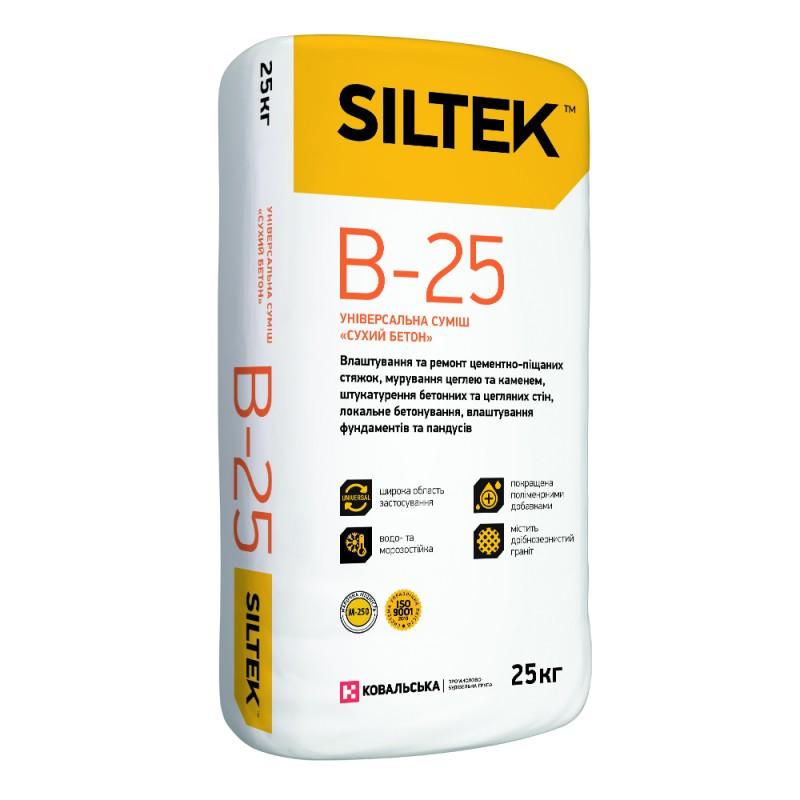 СМЕСЬ УНИВЕРСАЛЬНАЯ «СУХОЙ БЕТОН» СИЛТЕК (SILTEK) B-25 (25 кг)
