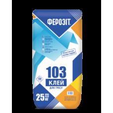Клей для плитки Ферозит 103 (Ferozit) (25кг)