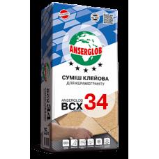 Клей для плитки, керамогранита Ансерглоб BCX 34 (ANSERGLOB BCX 34) 25 кг