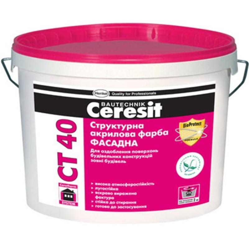 Краска фасадная структурная акриловая Ceresit СТ-40 10 л