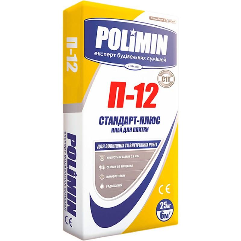 Клей для плитки Полимин П-12 (Polimin P-12) 25 кг