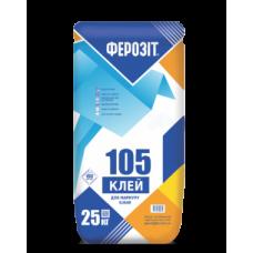 Клей для мрамора Ферозит 105 (Ferozit) (25кг)