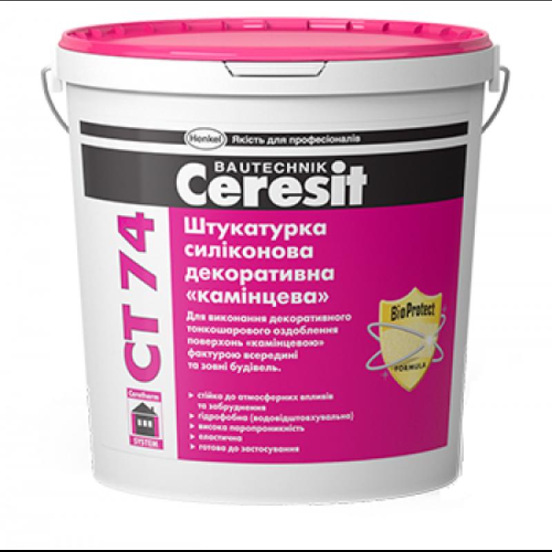 CERESIT CT-74 Штукатурка силиконовая декоративная «камешковая» (зерно 1,5 или 2,5мм) (25кг)