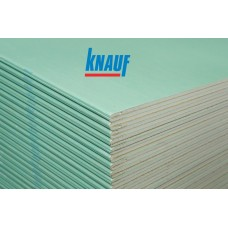 Гипсокартон влагостойкий потолочний Кнауф (KNAUF) ГКПВ, 9,5Х1200Х2000 мм