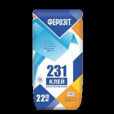 Клей для кирпича и блоков Ферозит 231 (22кг)
