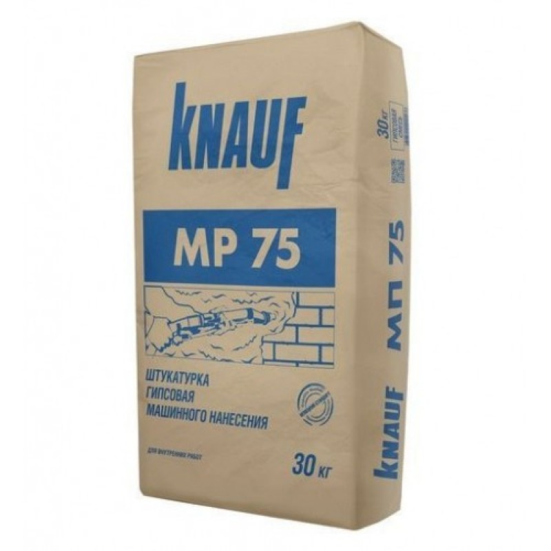 Штукатурка гипсовая МР-75 Кнауф (KNAUF) 30 кг