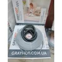 Двужильный нагревательный кабель в стяжку GRAYHOT(1,6-1,3-1,0м2)(Украина).