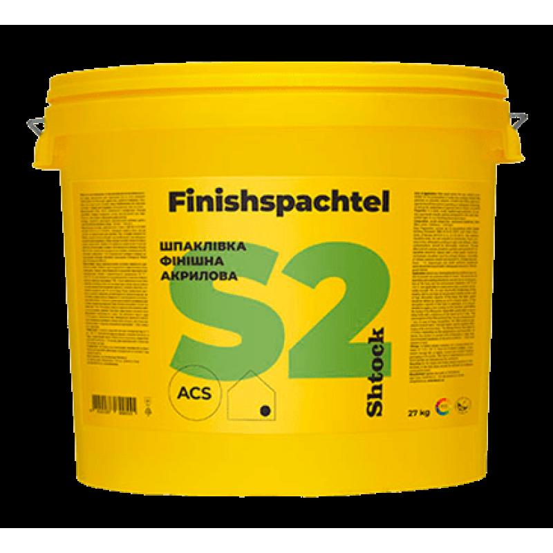 Шпаклевка финишная акриловая ШТОК S2 Finishspahtel (SHTOCK) (17кг)