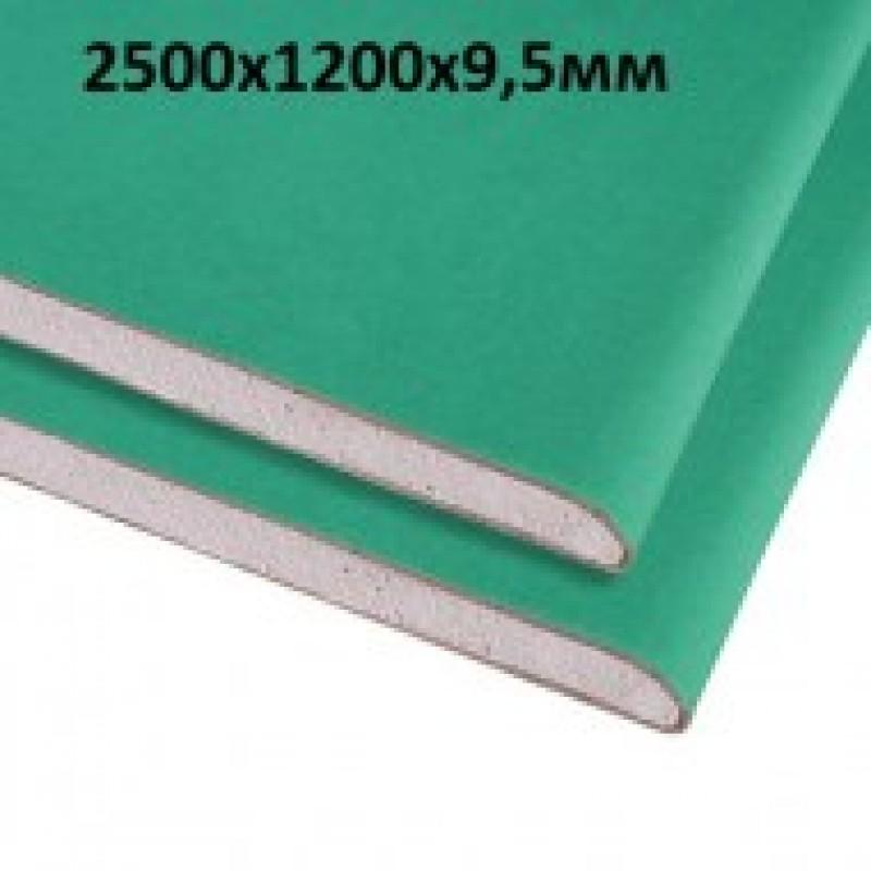 Гипсокартон влагостойкий потолочний Кнауф (KNAUF) ГКПВ, 9,5Х1200Х2500 мм