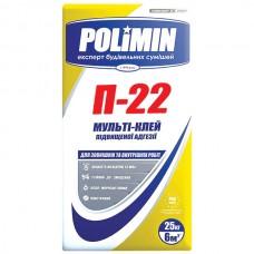 Клей для плитки Полимин П-22 универсальный (Polimin P-22) 25 кг.
