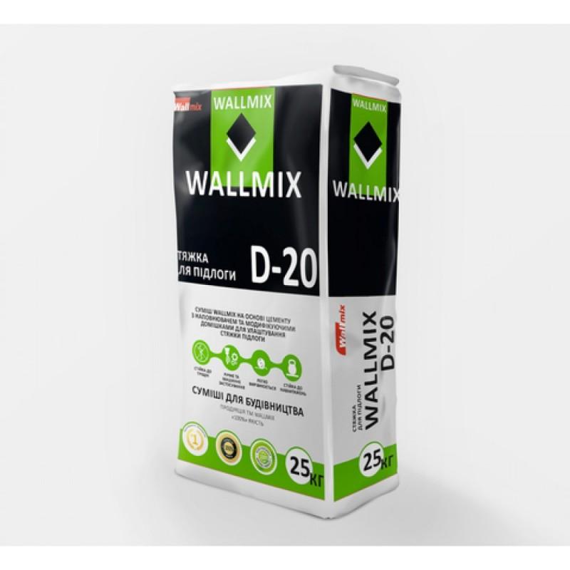 Стяжка для пола армированая Wallmix D-20 толщина слоя от 10 до 40 мм, 25 кг