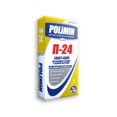 Клей для плитки (балконов и пола с подогревом) Полимин П-24 25 кг
