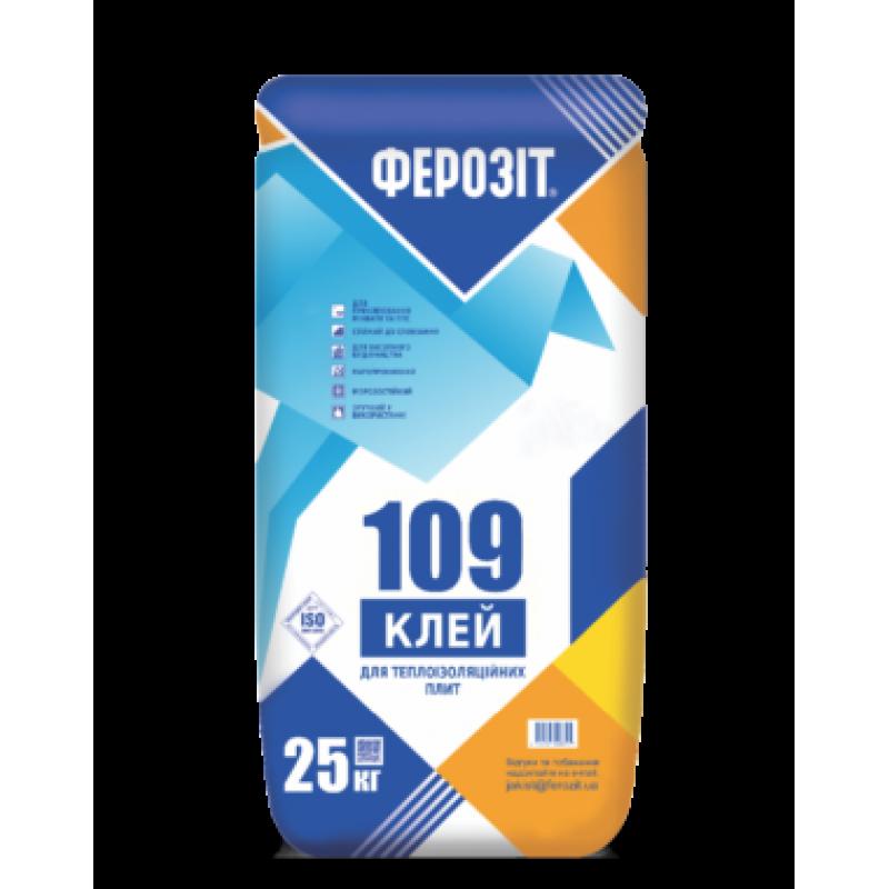 Клей для пенополистирольных и минераловатных плит Ферозит 109 (Ferozit) (25кг)