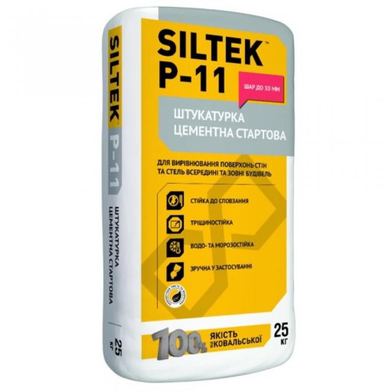 Штукатурка цементная СИЛТЕК (SILTEK) P-11(25 кг)
