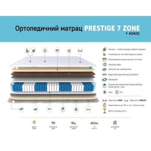 Матрас  PRESTIGE 7 Zone + Кокос