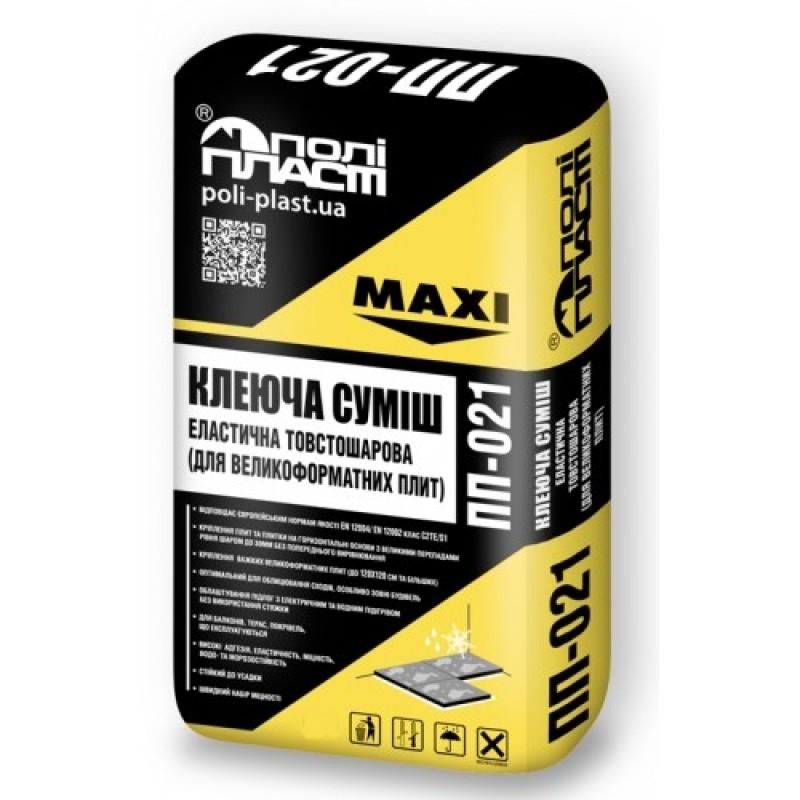 ПОЛІПЛАСТ ПП-021 MAXI Клейова суміш еластична товстошарова(для великоформатних плит) 25кг