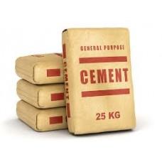 Цемент Портланд POLIMIN II/Б-400(25кг)