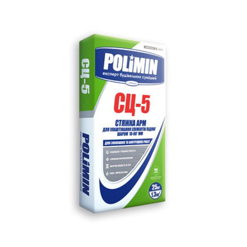 Стяжка для пола цементная армированая Полимин (POLIMIN) СЦ-5 толщина слоя от 10 до 80 мм, 25 кг