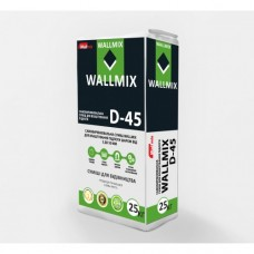 Самовыравнивающаяся смесь ВОЛМИКС (Wallmix) D45  для устройства пола, от 3 до 50 мм (25кг)