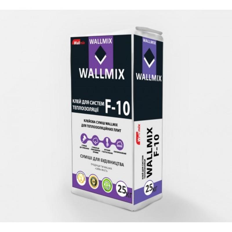 Wallmix F10 Клей для приклеивания пенополистерольных плит и минеральной ваты (25кг)