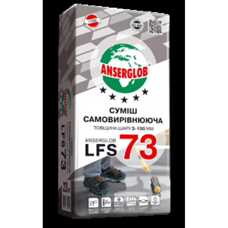 Самовыравнивающаяся смесь цементно-гипсовая АНСЕРГЛОБ LFS 73 (ANSERGLOB) от 5 до 100мм (25кг)