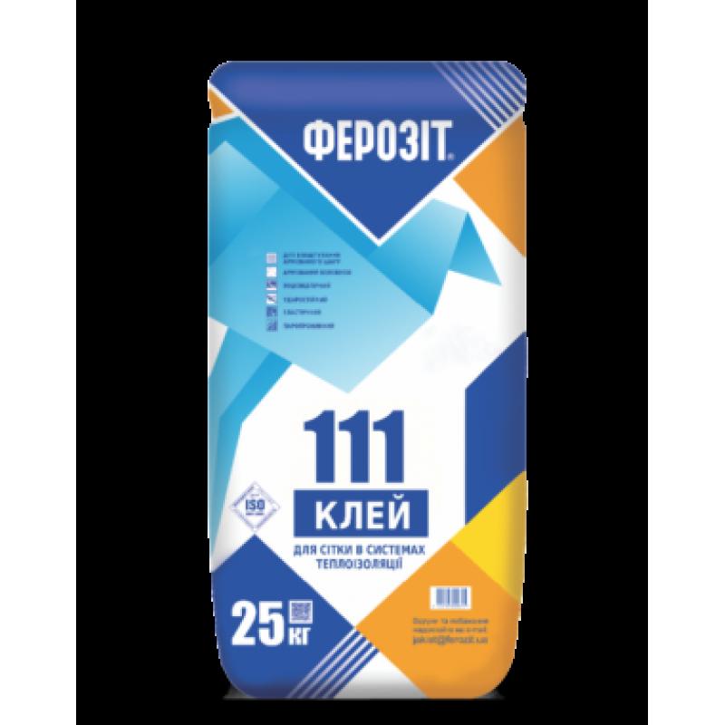 Клей для теплоизоляционных плит Ферозит 111(Ferozit) (25кг)
