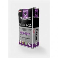 Wallmix F11 Клей для приклеивания и армировки пенополистерольных плит (25кг)