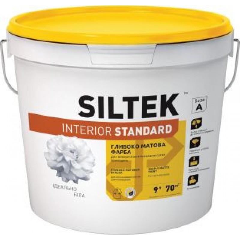 SILTEK Interior Standard Краска глубокоматовая интерьерная стойкая к сухому изтиранию (9л)