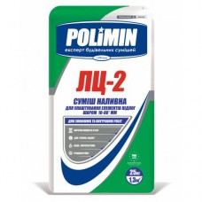 Наливной пол ПОЛИМИН (POLIMIN) ЛЦ-2, от 10 до 80 мм (25 кг)