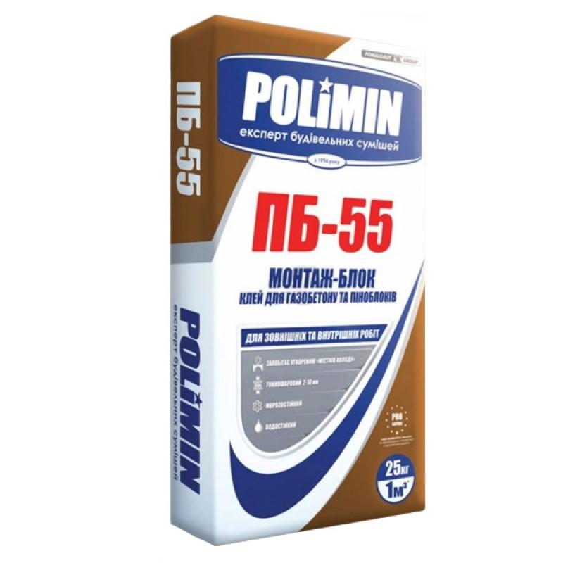 POLIMIN ПБ-55 Смесь кладочная (25 кг)