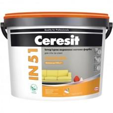 Краскаинтерьерная акриловая матовая  Ceresit IN 51 Standard 10 л
