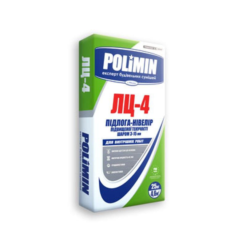 Наливной пол самовыравнивающийся ПОЛИМИН (POLIMIN) ЛЦ-4, от 3 до 15 мм (25 кг.)