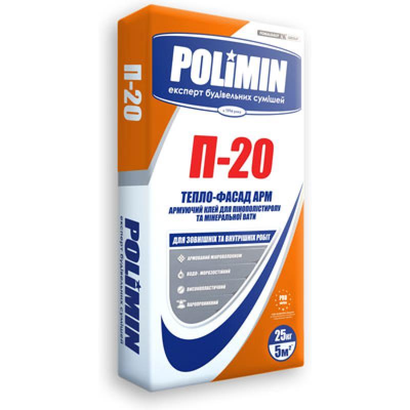 POLIMIN П-20 Универсальная смесь для приклейки и армировки пенопласта и пенополистирола, мешок 25 кг
