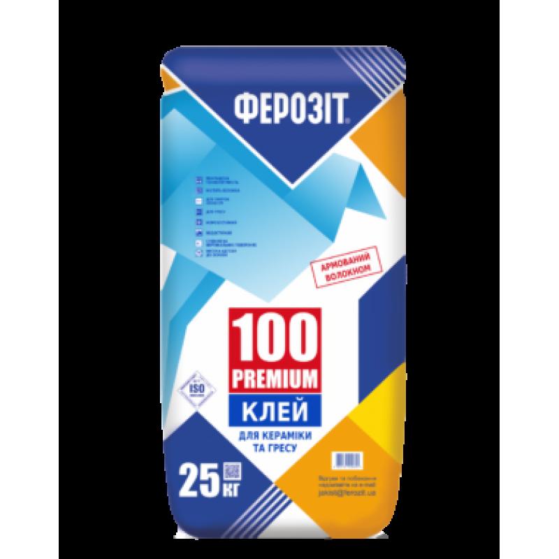 Клей для плитки Ферозит 100 PREMIUM (Ferozit) (25кг)