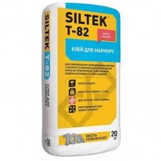 SILTEK T-82 Клей для мрамора 20кг